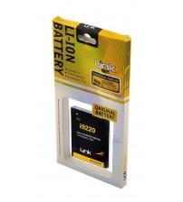 Link Tech Batarya İ9220 ve N7000 Uyumlu