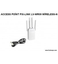 PG-757 PIX-LINK 300Mbps Access Point